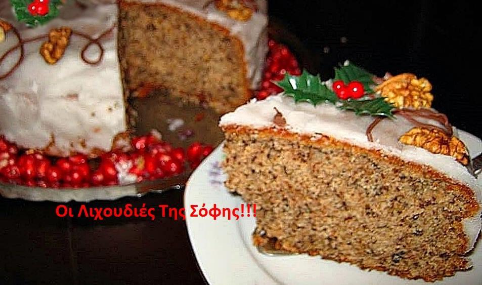 Βασιλόπιτα κέικ βουτύρου με καρύδια απο τη Σόφη Τσιώπου
