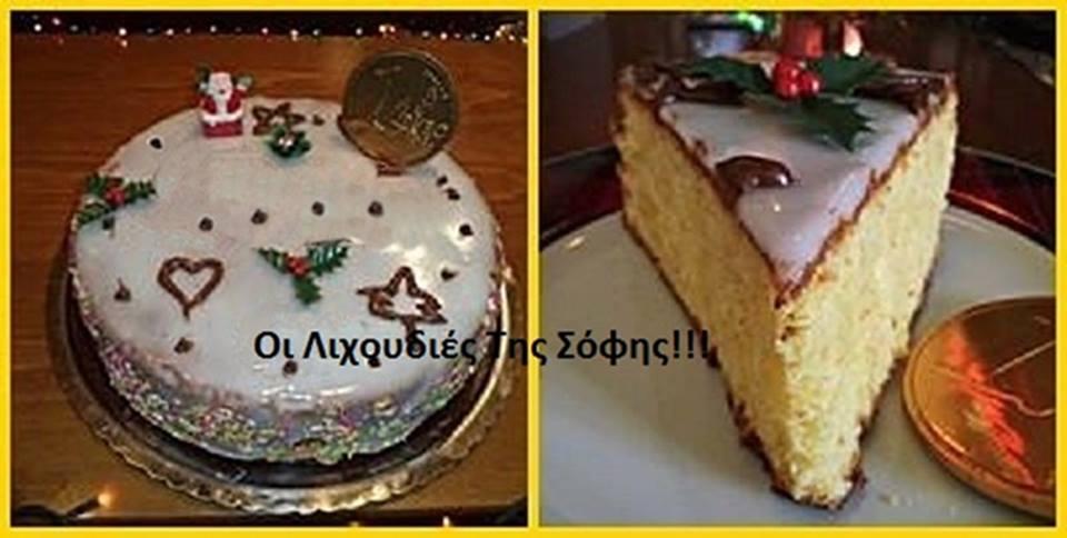 Βασιλόπιτα κέικ με πορτοκαλάδα από την Σόφη Τσιώπου