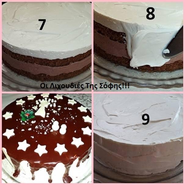 χριστουγεννιάτικη-τούρτα-βημα-βημα