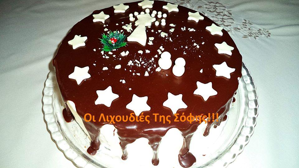 Η πιο ευκολή Χριστουγεννιάτικη τούρτα από τη Σόφη Τσιώπου