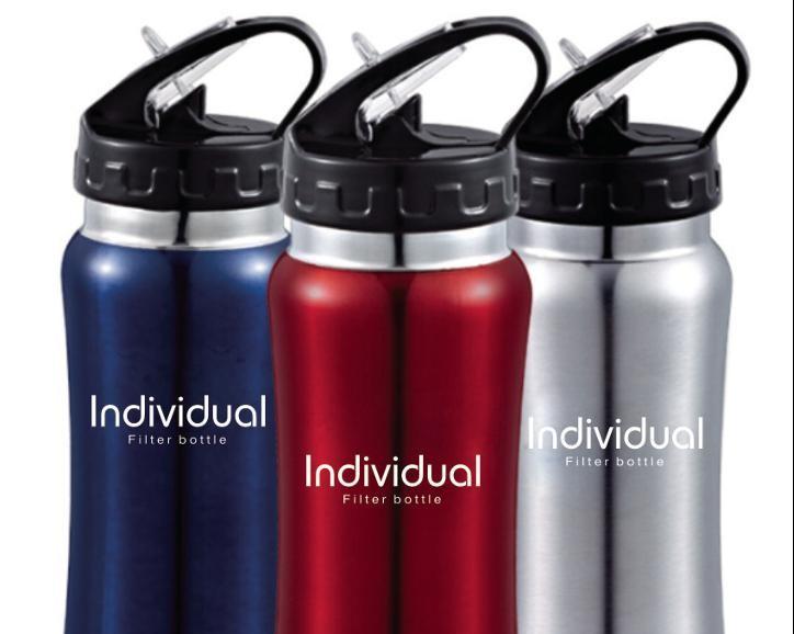 Διαγωνισμός με δώρο ενα ανοξειδώτο Μπουκάλι νερού με φίλτρο