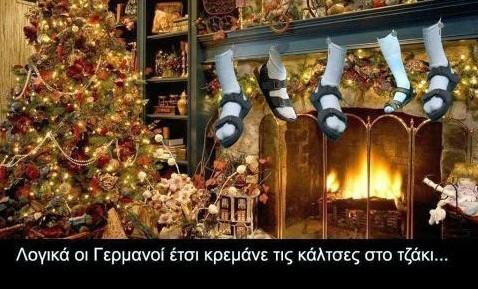 20 Από τις πιο αστείες χριστουγεννιάτικες εικόνες
