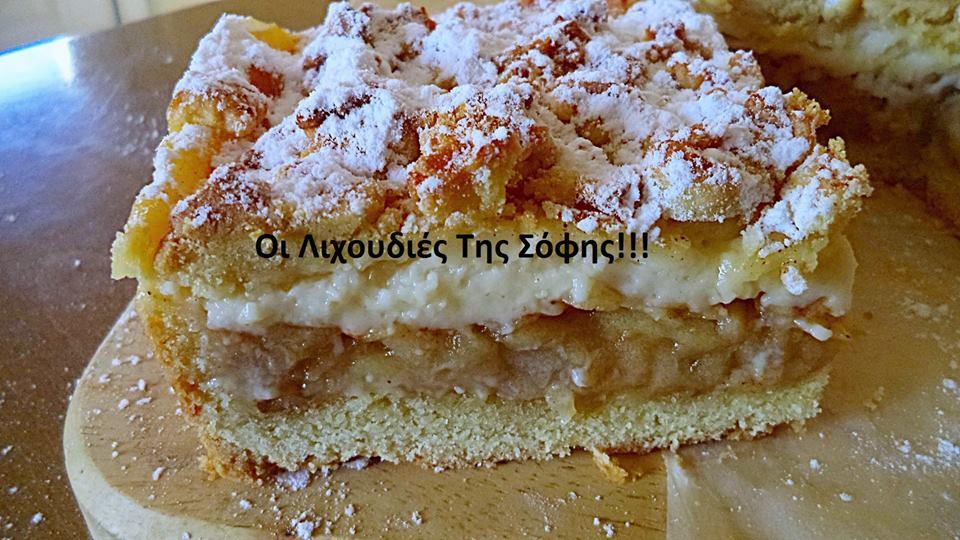 Μηλόπιτα με  μπισκοτένια ζύμη,γεμιστή με τριμμένα μήλα και κρέμα βανίλιας!