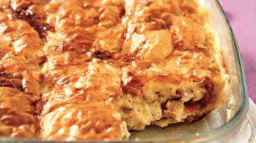 Κολασμένη πίτα με ζαμπόν και τυρια από την Αργυρω!