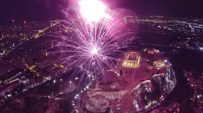 Εντυπωσιακές αεροφωτογραφίες από την Πρωτοχρονιά στην Ακρόπολη