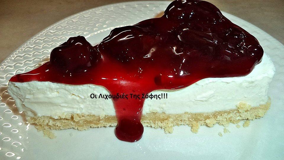 Cheesecake απο κουλουράκια ή μπισκοτάκια που περίσσεψαν