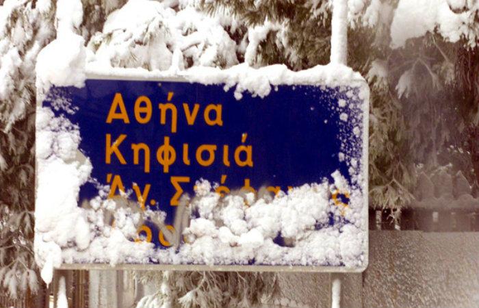 «Αγριεύει» ο καιρός: Χιόνια σήμερα στην μισή Ελλάδα