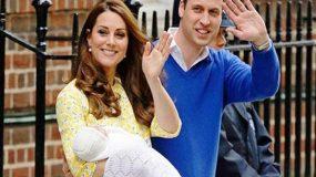 Έγκυος στο τρίτο της παιδί η Kate Middleton;