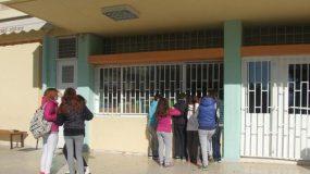 Υπεύθυνος κυλικείου ασελγούσε σε μαθήτριες δημοτικού
