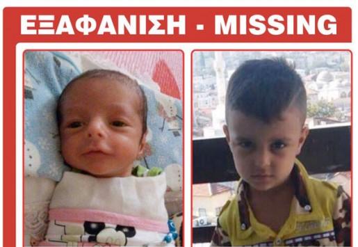 Amber Alert: Αγνοούνται βρέφος έξι μηνών και αγόρι 6 ετών