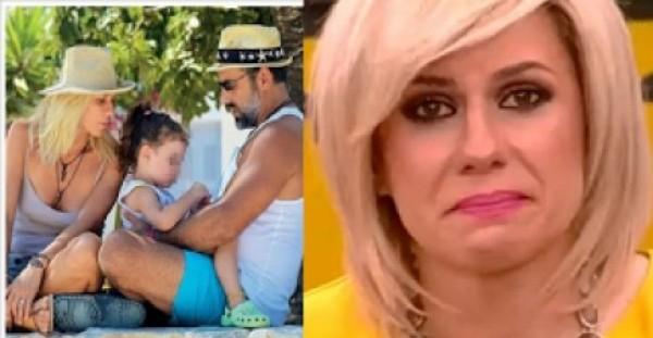 Στο νοσοκομείο η 5χρονη κόρη της Καραβάτου – Διαλύονταν οι μύες της!