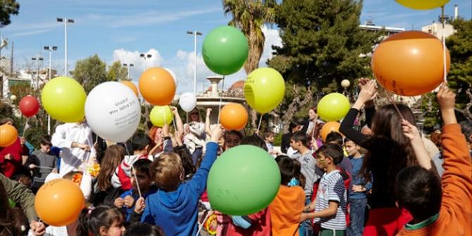 Απόκριες στην Αθήνα-Το πρόγραμμα των εκδηλώσεων για τα παιδιά αναλυτικά: