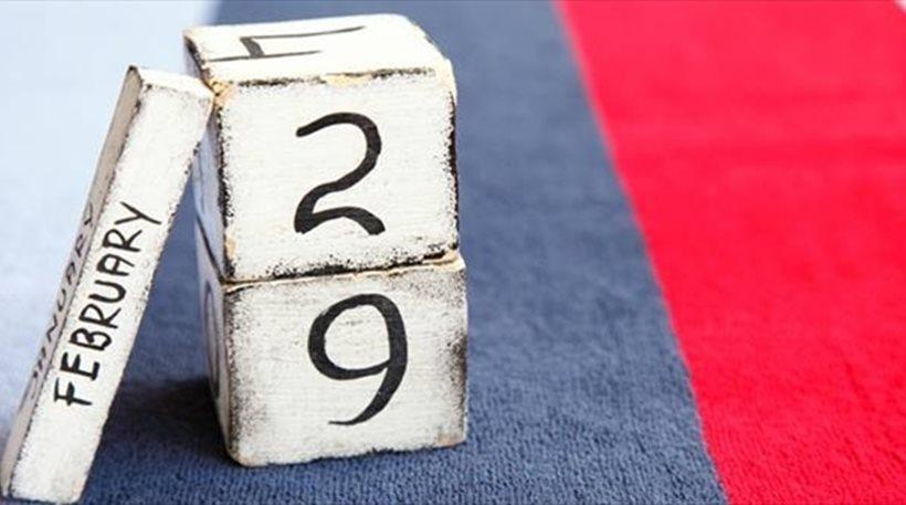 Γιατί τη Δευτέρα ο Φεβρουάριος θα έχει 29 μέρες και το 2016 είναι δίσεκτο έτος
