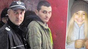Συνελήφθη από τις βουλγαρικές Αρχές ο 30χρονος Νικολάι που τα ξέρει όλα!
