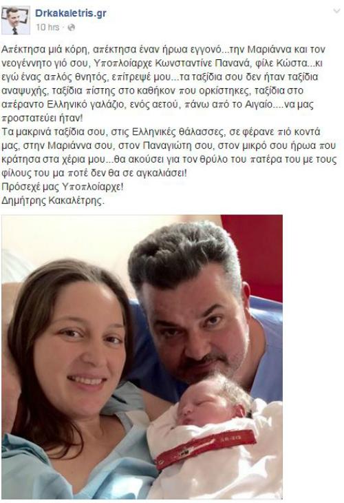 pa_na_nas