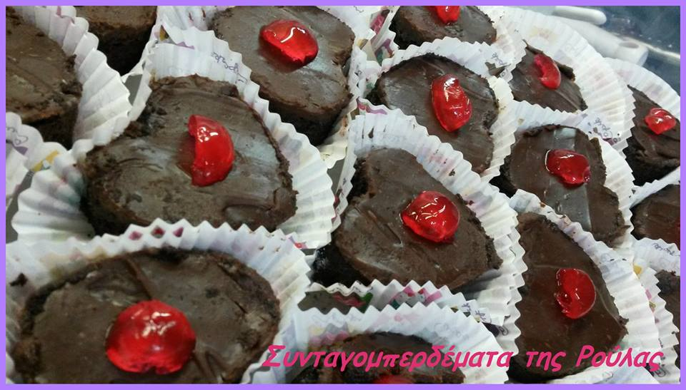 Λαχταριστά, ζουμερά και πολύ εύκολα παστάκια σοκολάτας απο την Ρούλα Γιαννιώτη