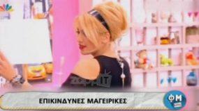 Κωνσταντίνα Σπυροπούλου: Ξέχασαν ανοικτό το μικρόφωνό της και δεν φαντάζεστε τι είπε
