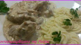 Χοιρινό με μανιτάρια και κρέμα γάλακτος από τη Ρούλα Γιαννιώτη