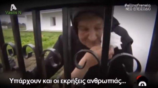 Ελληνοφρένεια: Το βίντεο που αποδεικνύει πως έχουμε ανάγκη από εκρήξεις ανθρωπιάς