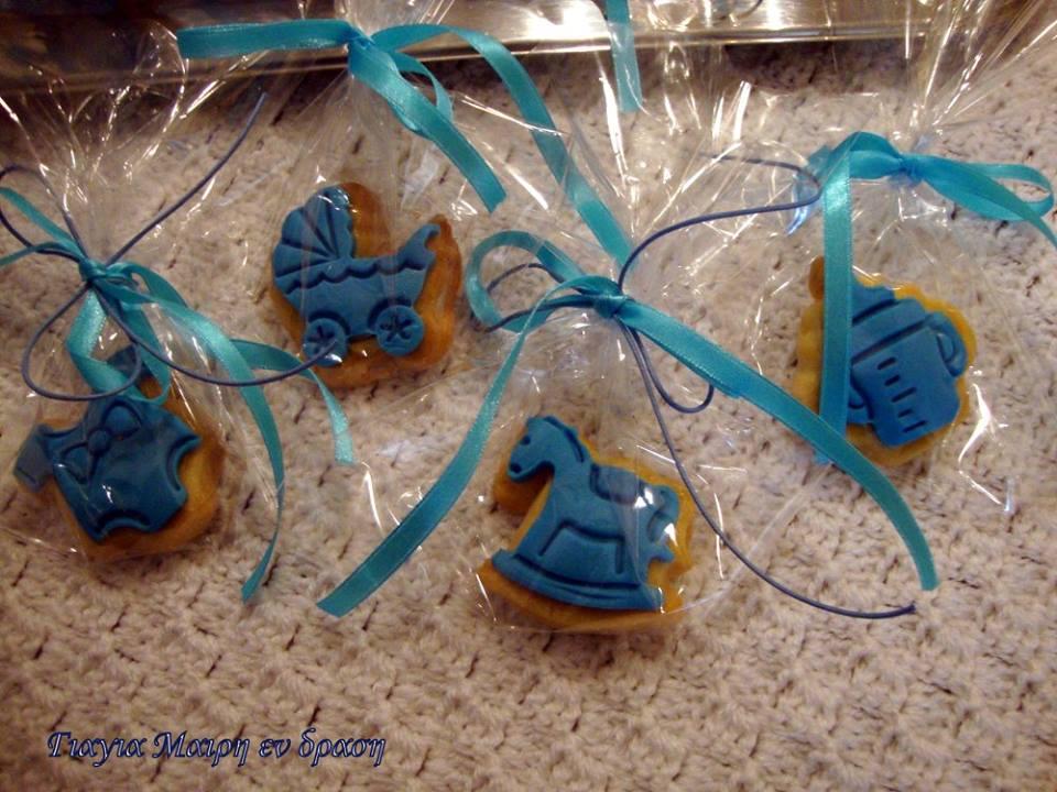 Μπισκότα για κέρασμα για νεογέννητο