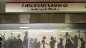 Πως επιβάτες του σιδηροδρομικού σταθμού του Λονδίνου αποβιβάστηκαν ξαφνικά σε σταθμό Metro της Αθήνας