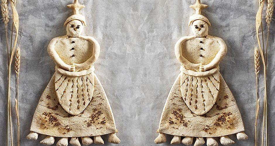 Η Κυρα-Σαρακοστή από τον 'Ακη  Πετρετζίκη