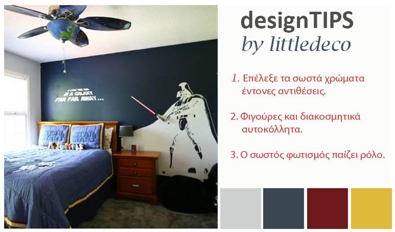 Ιδέες διακόσμησης για παιδικά δωμάτια star wars