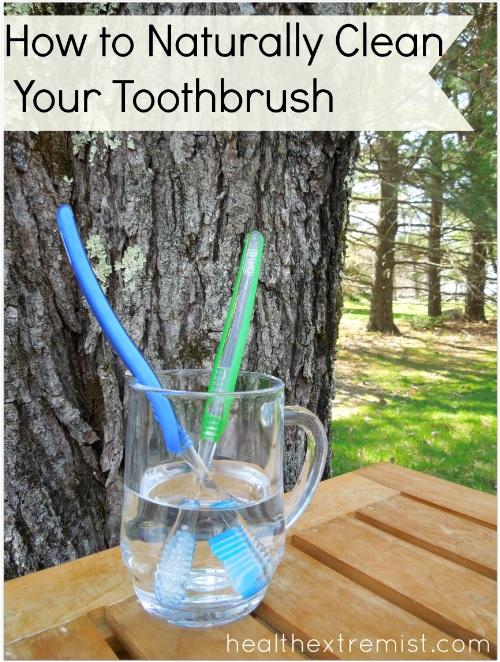 οδοντοβουρτσα