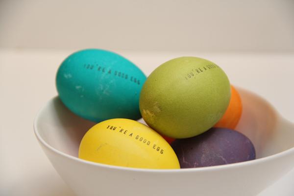 πασχα αυγα