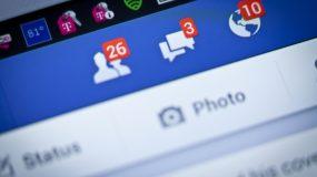 Τεράστια προσοχή κυκλοφορεί νέος ιός στο facebook