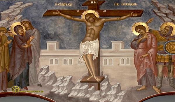 ΟΙ ΑΓΙΕΣ ΗΜΕΡΕΣ Μεγάλη Πέμπτη: Σήμερον κρεμάται επί ξύλου -Η σταύρωση του θεανθρώπου