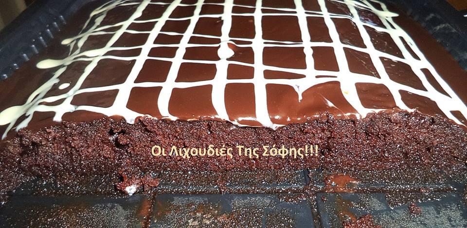 σοκολατοπιτα κολαση