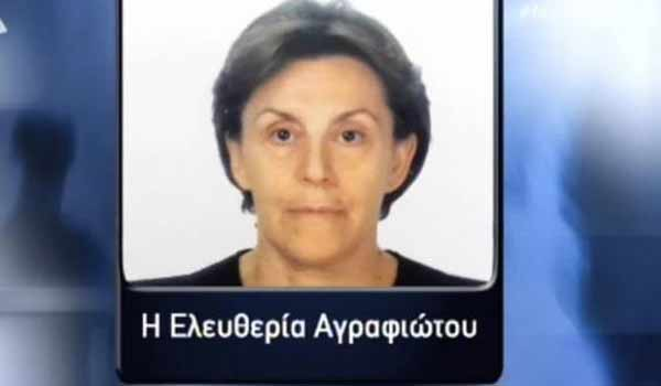 Υπόθεση Αγραφιώτου: ΕΝΑ βήμα πριν την αποκάλυψη του δράστη οι αρχές