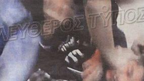 ΠΡΩΤΗ ΦΟΡΑ: Βίντεο ΝΤΟΚΟΥΜΕΝΤΟ με τα βασανιστήρια στον Βαγγέλη Γιακουμάκη