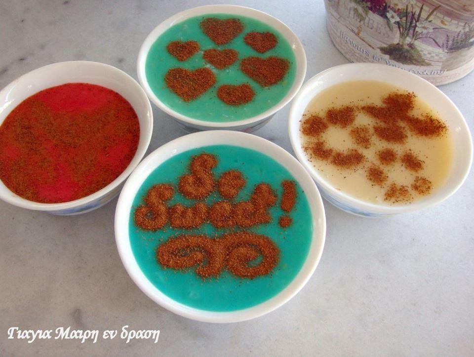 χρωματιστο ρυζογαλο2