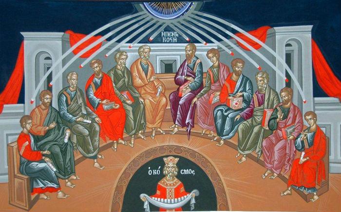 Δευτέρα του Αγίου Πνεύματος : Τι γιορτάζουμε σήμερα;