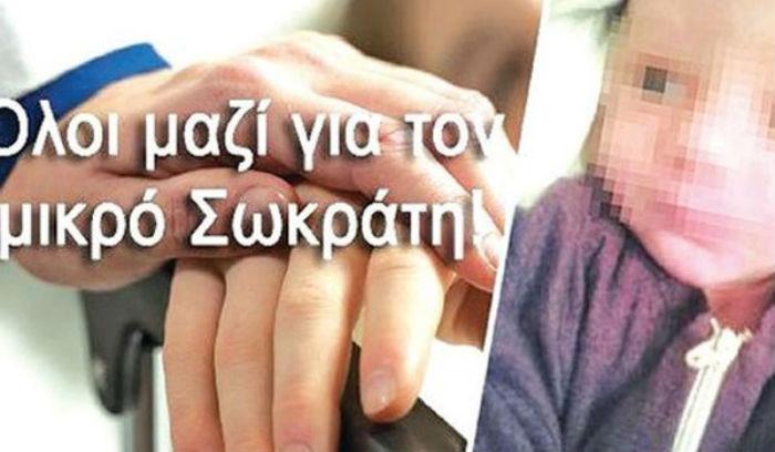 Καλοστημένη απάτη η ανάρτηση στο ίντερνετ για το παιδί με καρκίνο