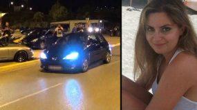 Υπέκυψε στα τραύματα της η δημοτική αστυνομικός που έγινε «ασπίδα» για να σώσει παιδιά στην Αργυρούπολη