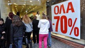 Θερινές εκπτώσεις: Πότε ξεκινούν – Ποια Κυριακή τα καταστήματα θα είναι ανοιχτά