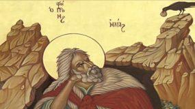 Η γιορτή του προφήτη Ηλία σήμερα: Γιατί όλες οι εκκλησίες είναι πάντα στο πιο ψηλό σημείο;