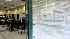 ΟΑΕΔ: Από σήμερα 11/7 οι αιτήσεις για 3.737 νέες προσλήψεις στου δήμους