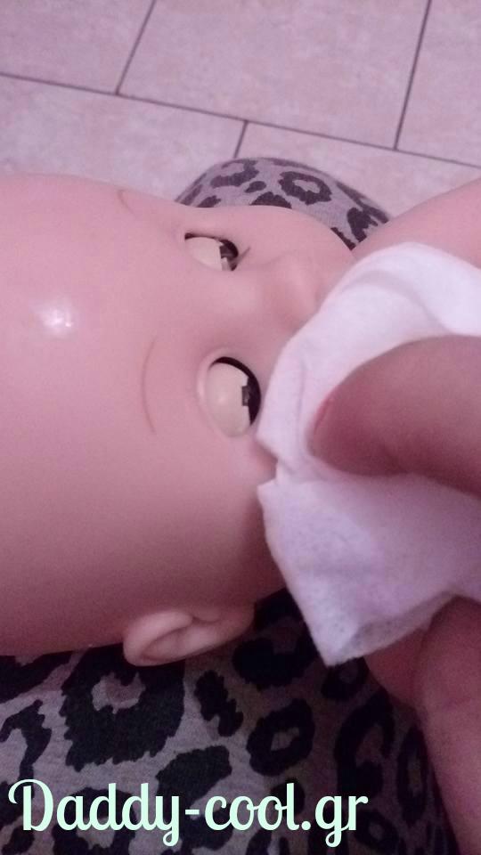 μωρόμαντηλα 5