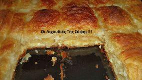 Τυρόπιτα με πανεύκολο χειροποίητο φύλλο σφολιάτας και γέμιση από σιμιγδαλόκρεμα με τυρί!