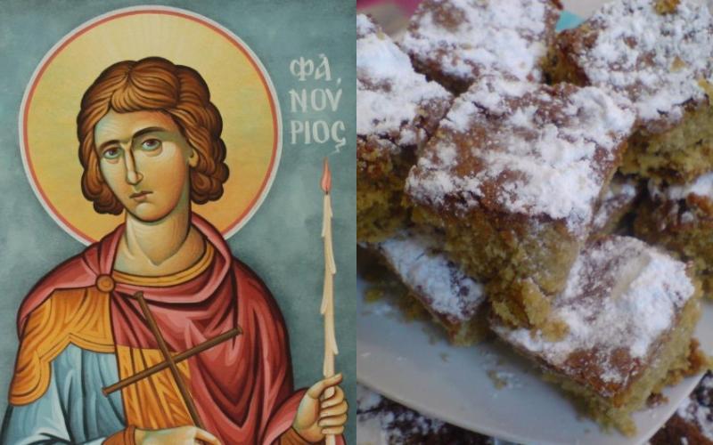 27 Αυγούστου – Η ιστορία του Αγίου Φανουρίου και της Φανουρόπιτας