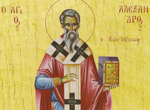 Ποιος ήταν ο Άγιος Αλέξανδρος που γιορτάζει σήμερα .ΑΦΘΑΡΤΟ ΤΟ ΣΩΜΑ ΤΟΥ ΜΕΓΑΛΟΥ ΑΣΚΗΤΗ