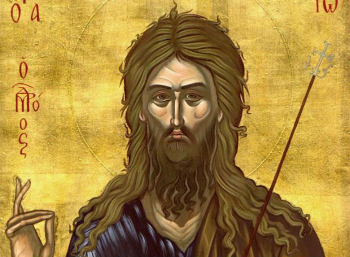 Άγιος Ιωάννης ο Πρόδρομος και Βαπτιστής: Η Αποτομή της Τιμίας Κεφαλής του