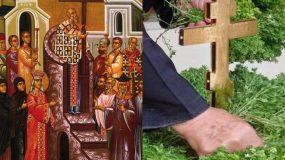 14 Σεπτεμβρίου: Η ύψωση του Τίμιου Σταυρού -Τι γιορτάζουμε;και γιατί μοιράζουν βασιλικό στην εκκλησιά