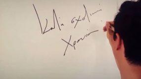 Σάκης Ρουβάς: πήγε τα παιδιά του σχολείο και δημοσίευσε το πιο τρυφερό βίντεο