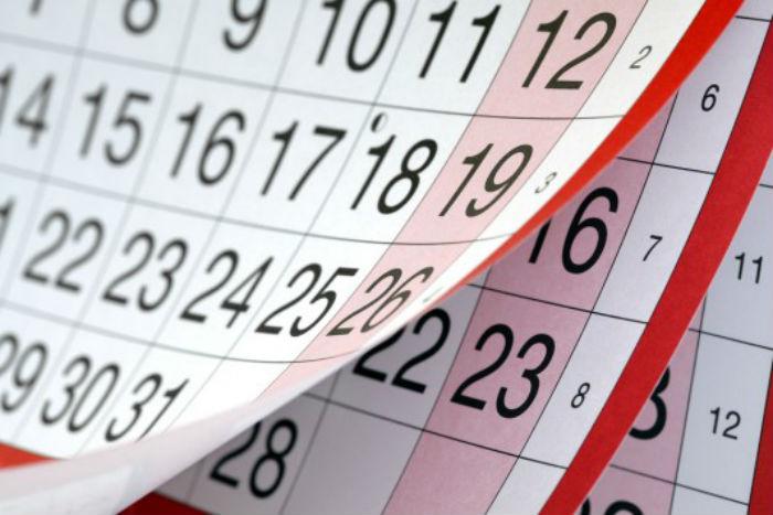 Σχολικό ημερολόγιο διδακτικού έτους 2016-2017 για τις αργίες
