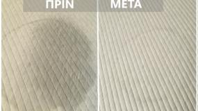 Πώς να καθαρίσετε ένα «λερωμένο» στρώμα!